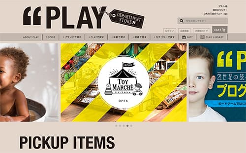 PLAY Department Store 様