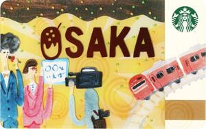 シティ大阪カード